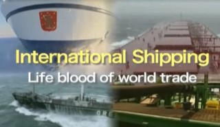 International Shipping: Lifeblood of World Trade